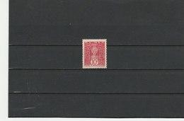 GUINEE FRANÇAISE **LUXE  TAXE N° 36 - Guinée Française (1892-1944)