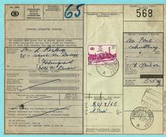 TR 377 Op Spoorwegdoc, Postafst. ST MICHIELS (BRUGGE) 30/08/1966 - Bahnwesen