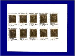 BHOUTAN Poste ** - 1129, Feuillet De 10 Non Dentelés, Sans Fond Noir, Imprimé Sur Papier De Publicité De Cinéma - Bhután