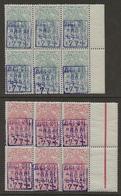 Éthiopie SURIMPRESSION INVERSÉE 1917 Ethiopia Coronation ½g, ¼g Scott #101, 102 INVERTED OVERPRINT Block Of 6 VF-NH - Ethiopie