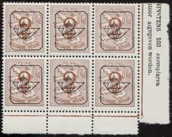 COB  Typo  780 (P2)  Bloc De 6, Coin De Feuille - Typos 1951-80 (Ziffer Auf Löwe)
