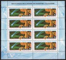 Sowjetunion/Russia 1986 Mi.5582 KB Weltraum Venus-Halley/Sc.5433a M/S Project Halley **/MNH - 1923-1991 UdSSR