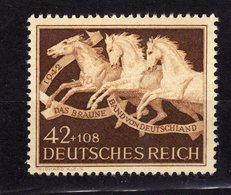 ALLEMAGNE Germany Reich 1942 Hippisme Cheval Horse Yv 739 MNH ** - Deutschland