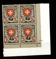 Suisse YT N° 211A En Bloc De Quatre Neufs ** MNH. Gomme D'origine. TB. A Saisir! - Suisse