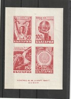1945 MNH Mint Never Hinged Sc. 490, Yv. BF 3, Mi. Block 3              138 - Ungebraucht