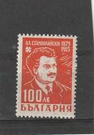 1946 MNH Mint Never Hinged Sc.527, Yv. 472, Mi. 547                    146 - Ungebraucht