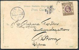 1907 Hong Kong, Kowloon Signaling Station Postcard - Austrian Legation, Peking China Via Shanghai - Hong Kong (...-1997)
