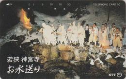 TC JAPON / NTT 310-068 A - Tradition Culture Festival - JAPAN Phonecard - Japan