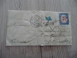 Lettre Espagne Espana 16/09/1865 Pour Montpellier Cachet Espagne Amb. 1 TP Ancien 12 C - 1850-68 Royaume: Isabelle II