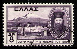 GREECE 1930 - Set Used - Usados