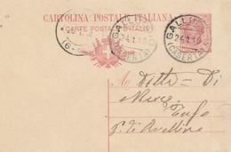 Galluccio. 1918. Annullo Guller GALLUCCIO (CASERTA), Su Cartolina Postale - Storia Postale