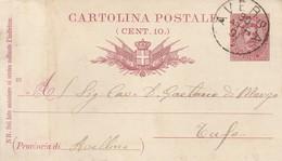 Aversa. 1891. Annullo Grande Cerchio AVERSA, Su Cartolina Postale - 1878-00 Umberto I