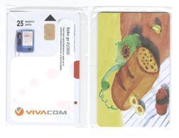 BULGARIA - Vivacom - Bread 25 Units - Sticker MINT - Bulgaria