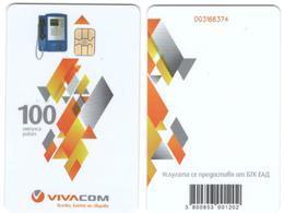 BULGARIA - PRISON CARD - 100 UNITS - CHIP S35 - Bulgaria