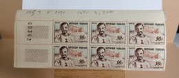 Charles De Foucauld 1959 Neuf (Y&T N°1191) - Coté 4,20€ (Tous De Bonne Qualité Garantie) - Ongebruikt