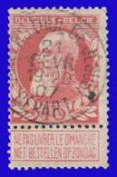"""COB N° 74 - Oblitération """"CONCOURS"""" - ANVERS DEPART (RUE DE JESUS) - 1905 Thick Beard"""
