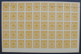 Russia 1919 West Army (Gen. Bermondt-Avalov) ... 30k IMPERF Issue ... SHEET ... MNH ** - West Army