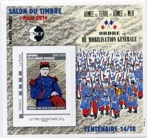 BLOC CNEP - SALON DU TIMBRE PARIS 2014 - CNEP