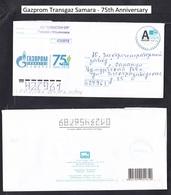 Russia .GAS . Stamped Stationery.Gazprom Transgaz Samara - 75th Anniversary. - Fabrieken En Industrieën