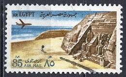 Egypte - Ägypten - Egypt Poste Aérienne 1972 Y&T N°PA133 - Michel N°1097 (o) - 85m Temple D'Abou Simbel - Poste Aérienne