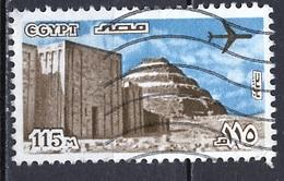 Egypte - Ägypten - Egypt Poste Aérienne 1978 Y&T N°PA161 - Michel N°(?) (o) - 85m Temple D'Abou Simbel - Poste Aérienne