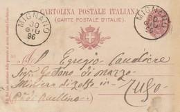 Mignano. 1896. Annullo Grande Cerchio MIGNANO, Su Cartolina Postale - 1878-00 Umberto I