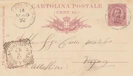 Marzano Appio. 1892. Annullo Grande Cerchio MARZANO APPIO, Su Cartolina Postale - 1878-00 Umberto I
