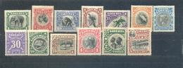 Liberia 1906 Complete Set   MLH - Liberia