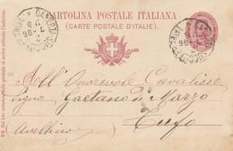 Caserta. 1896. Annullo Grande Cerchio CASERTA SUCC. FERROVIA, Su Cartolina Postale - 1878-00 Umberto I