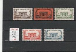 MARTINIQUE**LUXE N° 191/195 - Martinique (1886-1947)