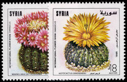 Syria 1996 Flower Show Unmounted Mint. - Syrien