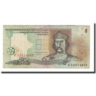 Billet, Ukraine, 1 Hryvnia, 1994, KM:108a, TTB+ - Oekraïne