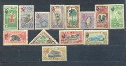 Liberia 1918 Complete Set MLH - Liberia