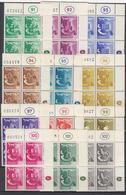 Israel. 1955/56. Nr. 119/130, 4-Blocks.Marginal SHEET Nummer. MNH. Price? - Israel