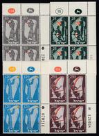 Israel. 1955. Nr. 119/130, 4-Blocks.Marginal SHEET Nummer. MNH. Price? - Israel