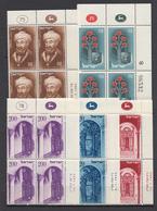 Israel. 1953 Nr. 87/91, 4-Blocks.Marginal SHEET Nummer. MNH. Price? - Israel