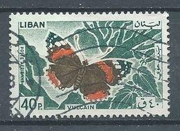 Liban Poste Aérienne YT N°334 Papillon Vulcain Oblitéré ° - Lebanon