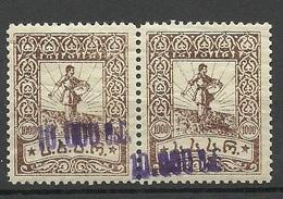 GEORGIEN Georgia 1923 Michel 40 A As A Pair MNH - Géorgie