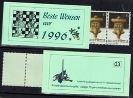 Belgien Belgie Belgium 1995 - Markenheftchen (5x MiNr 2644) - Schach Chess Ajedrez échecs - Chess
