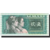 Billet, Chine, 2 Jiao, 1980, 1980, KM:882a, SPL+ - Chine