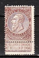 61*  Fine Barbe - Bonne Valeur - MH* - LOOK!!!! - 1893-1900 Thin Beard