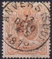 N° 28 Oblitération ANVERS (SUD) - 1869-1888 Lying Lion