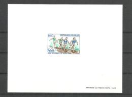 FRANCE   Olympics Olympic Games  Mexico City  1968   Deluxe Sheet Rare! - Zomer 1968: Mexico-City