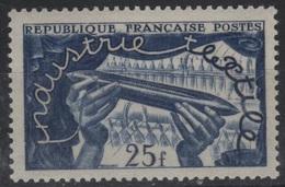 FR 1218 - FRANCE N° 881 Neuf** Exposition Textile De Lille - France