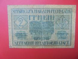 UKRAINE 2 HRYVEN 1918 CIRCULER (B.11) - Ukraine