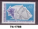 FRANCE N°1788 NEUF - Nuovi
