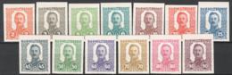 Austria Bosnia Erzegovina 1918 Posta Militare Unf.143/55 ND */MH VF/F - Unused Stamps