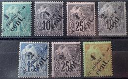 R2740/184 - 1891/1892 - SPM - N°35 à 41 NEUFS* - Cote (2020) : 125,00 € - St.Pierre & Miquelon