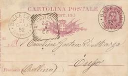 Baia E Latina. 1892. Annullo Grande Cerchio BAIA E LATINA (CASERTA), Su Cartolina Postale. BELLA. - 1878-00 Umberto I