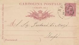 Aversa. 1893. Annullo Grande Cerchio AVERSA, Su Cartolina Postale. - 1878-00 Umberto I